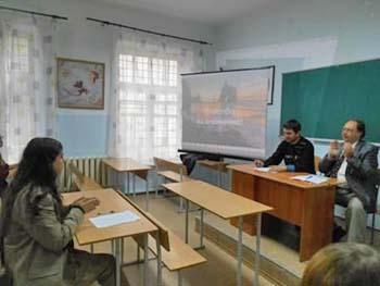 Конференция «III Ялтинские философские чтения»