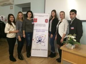 В Евпатории прошла научно-практическая конференция «Молодая наука»