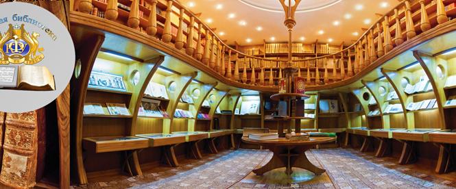 Научная библиотека Крымского федерального университета имени В.И. Вернадского