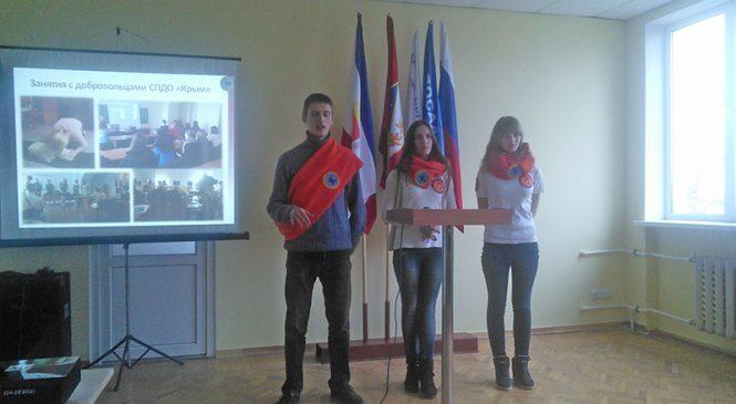Презентация деятельности ЦЭПП МЧС России