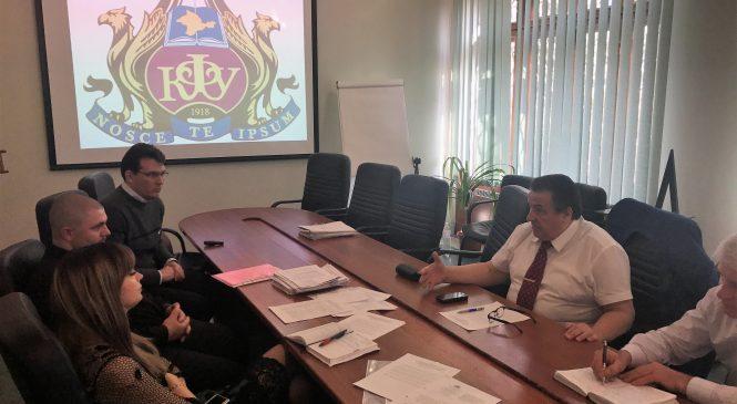 Заседание Экспертного совета по мероприятиям программы развития
