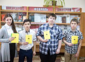 Развивая научный потенциал молодого поколения