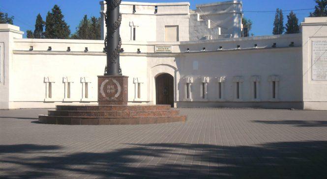 Сотрудники и аспиранты ознакомились с достопримечательностями Крыма