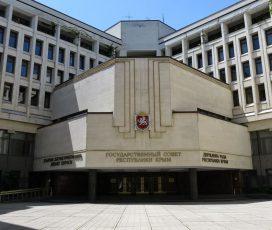 Открыт прием заявок на получение именных стипендий для студентов Государственного совета Республики Крым