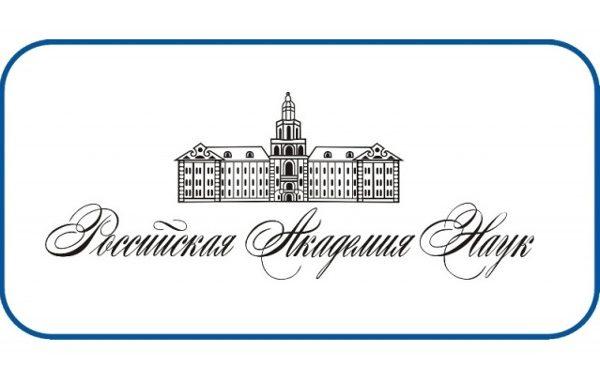 Объявлен конкурс 2020 года на соискание медалей Российской академии наук с премиями для молодых ученых и студентов ВУЗов России за лучшие научные работы.