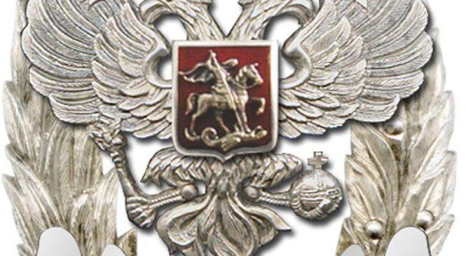 Прием документов на соискание премии Президента России в области науки и инноваций для молодых ученых